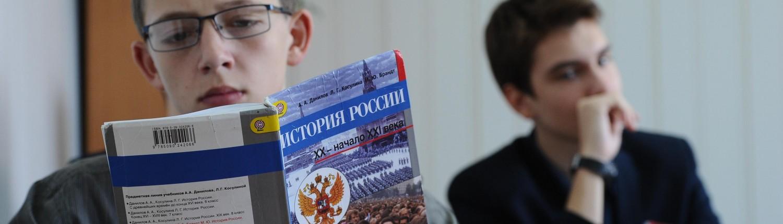 20160429-«Разные войны»- школьные учебники – о Второй мировой-pic0