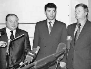 Гайдар-Немцов-Чубайс