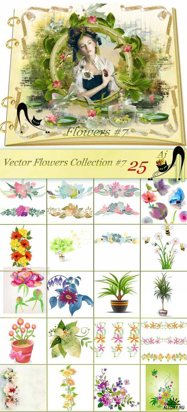 Цветы, цветочки - Векторный клипарт
