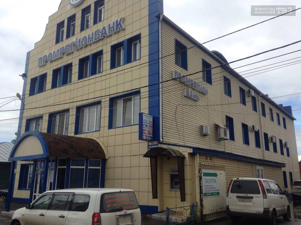 АСВ выбрало банки-агенты для выплат вкладчикам Промрегионбанка