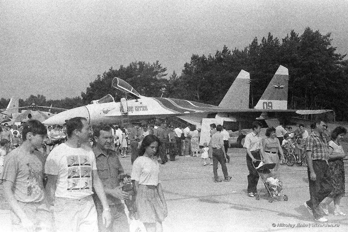 50-летие 16-й воздушной армии