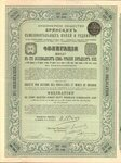 Акционерное общество Брянских каменноугольных копей и рудников   1911 год