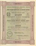Акционерное общество Русско-канадско-американское пассажирское агентство  1924 год