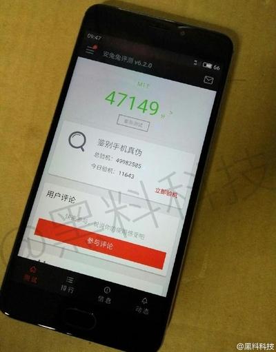 Представлен Android-смартфон Meizu M3E наплатформе Helio P10