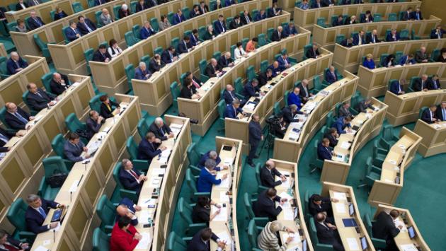 Совфед одобрил бюджет наближайшие три года