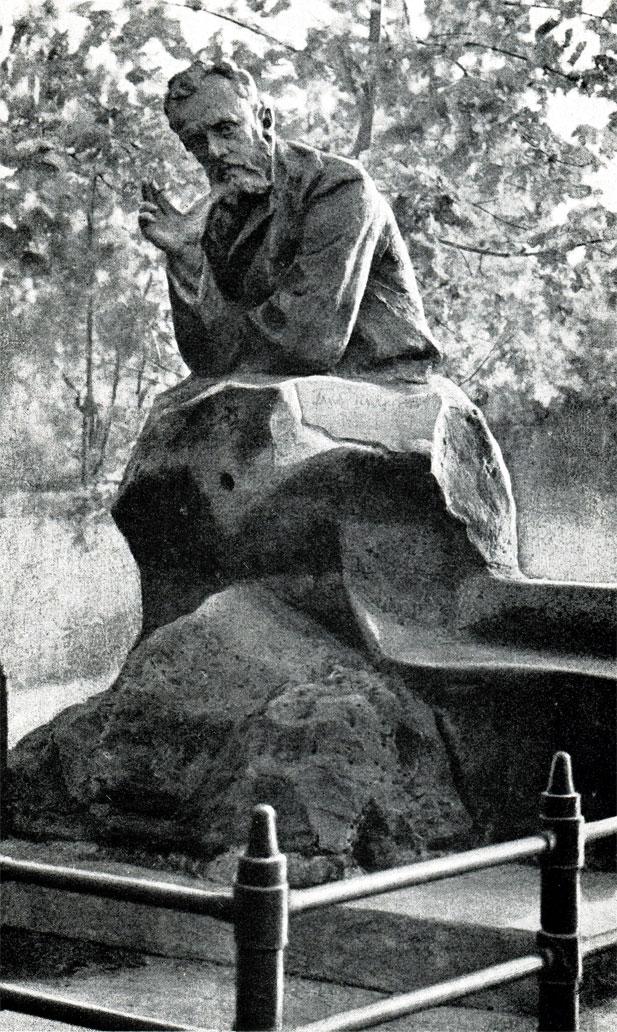 Памятник Г. И. Успенскому. 1904 г.