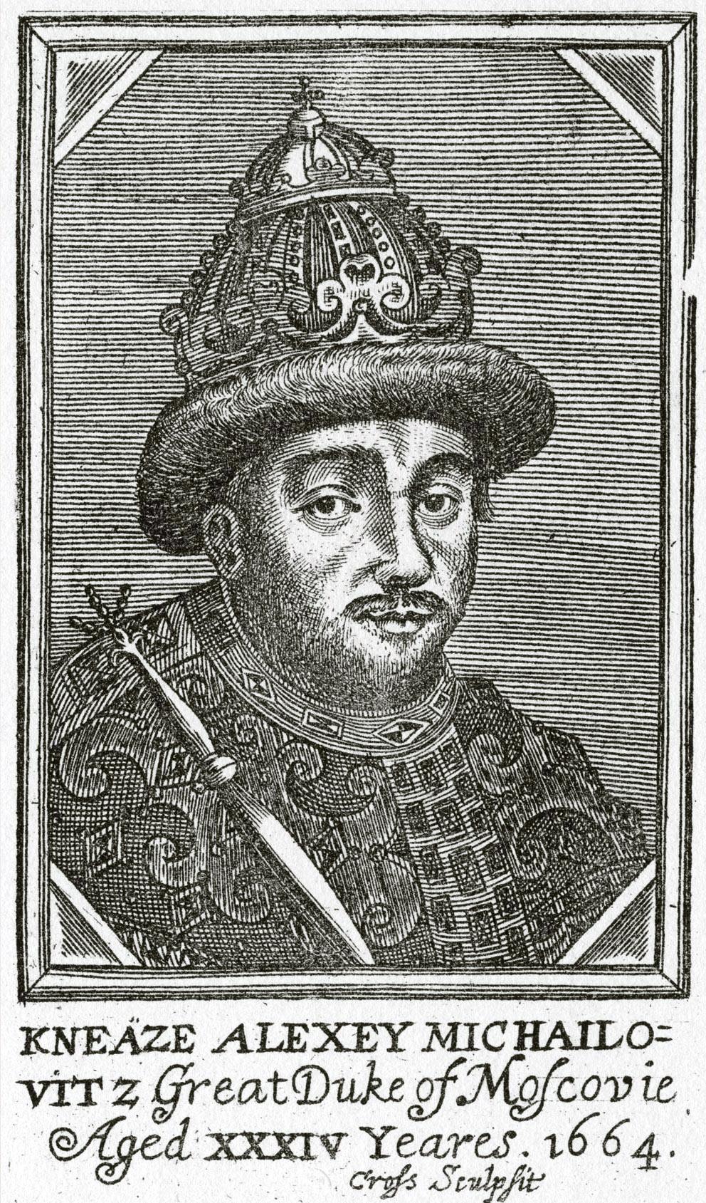 28. Портрет Царя Михаила Федоровича; из книги: Des Weltberühmten Adami Olearii…