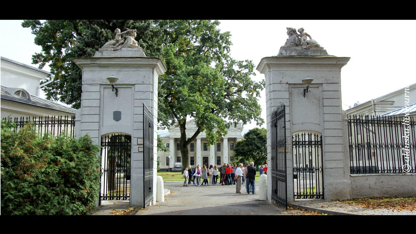 Врата в Новый замок