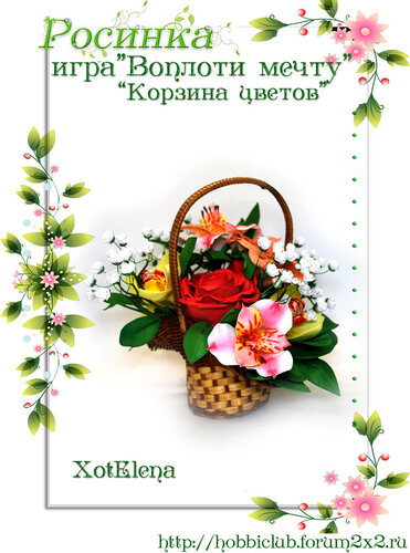 https://img-fotki.yandex.ru/get/40687/385675171.4/0_11ec10_a1fc1fee_L.jpg