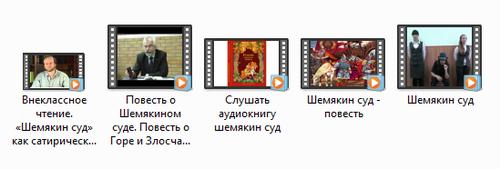 Шемякин.png