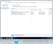 Windows 10 (x86/x64) 12in1 + LTSB +/- Office 2016 by SmokieBlahBlah 14.12.16 [Ru/En]