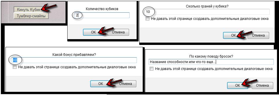https://img-fotki.yandex.ru/get/40687/47529448.e3/0_d0c89_49182916_orig.png