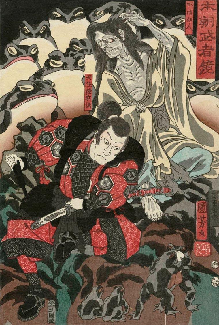 Les monstres d'Utagawa Kuniyoshi, l'un des derniers maitres de l'estampe