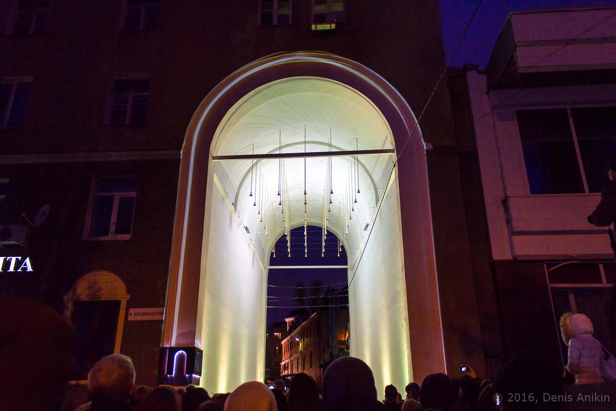 порталы истории арка звонница фото 3