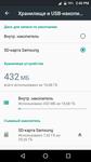 Screenshot_20170329-144036.png