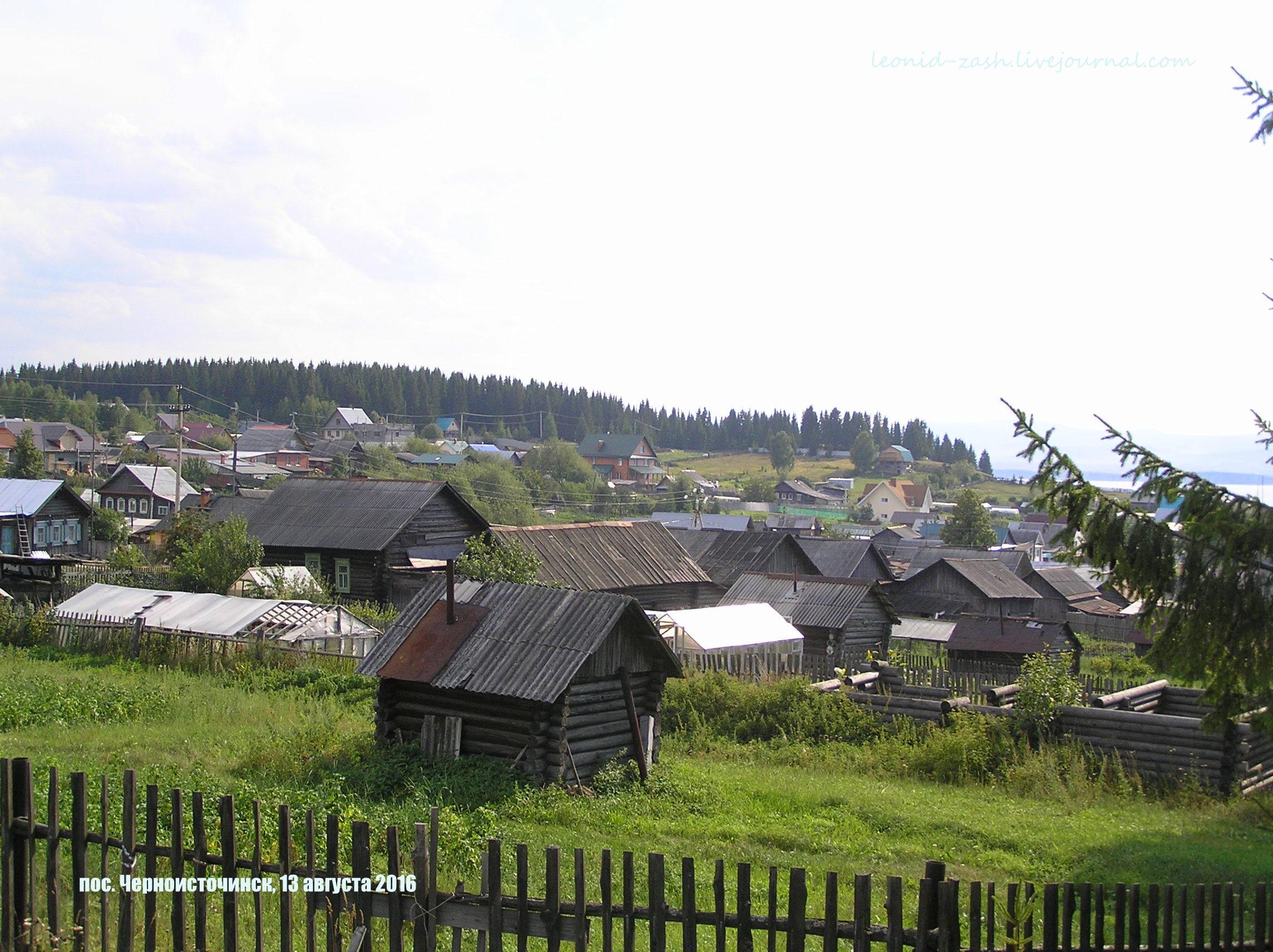 Черноисточинск 93.JPG