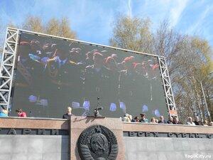 город,день Победы,Нижний Тагил,Носов,победа