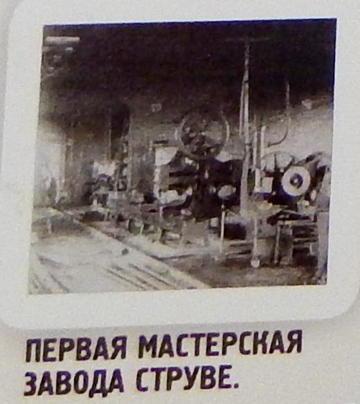 DSCN0248 1.jpg
