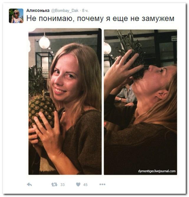 Смешные комментарии из социальных сетей 22.01.16