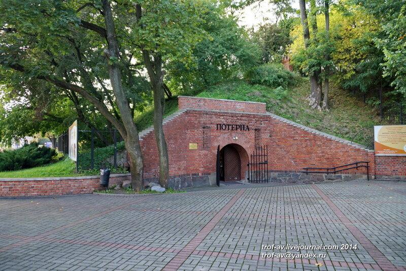 Дозорный ход Литовского вала у Королевских ворот, Калининград