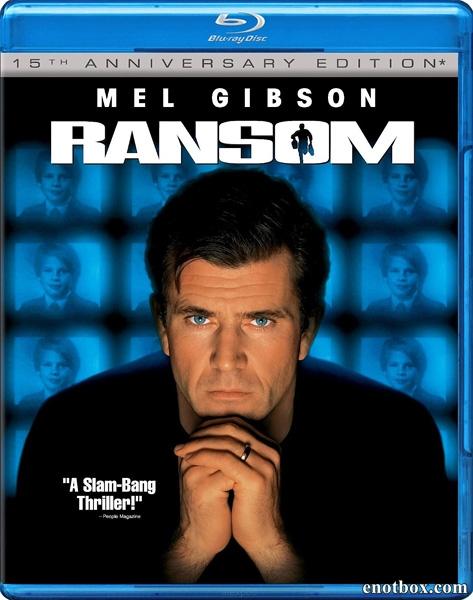 Выкуп / Ransom (1996/BDRip/HDRip)