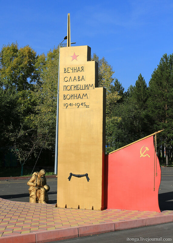 Тырганский парк