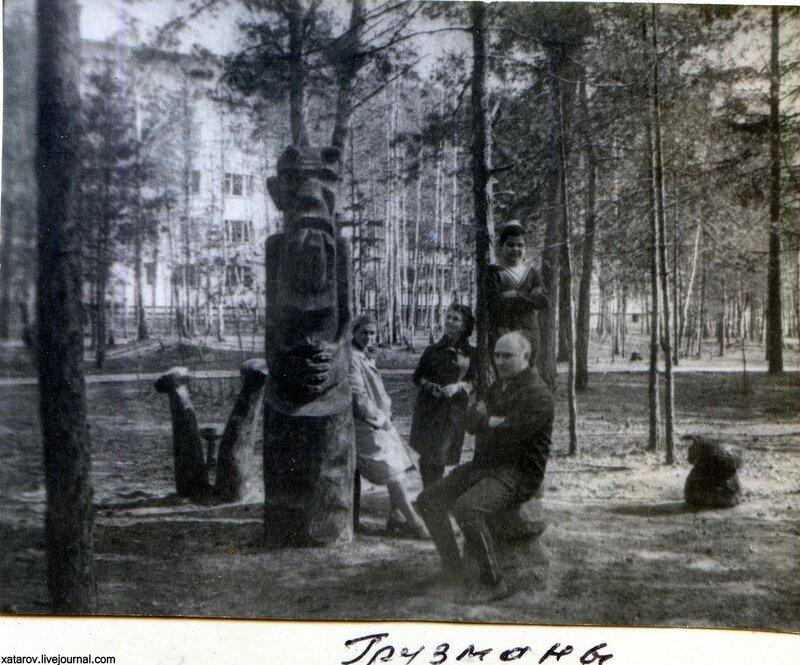 Фотографии, найденные на свалке в деревне Тимашево Калужской области