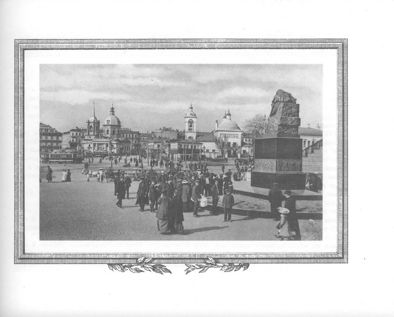 Старые видовые открытки