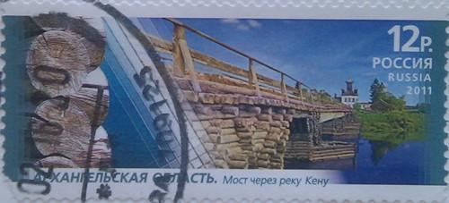 2011 мост арх обл 12