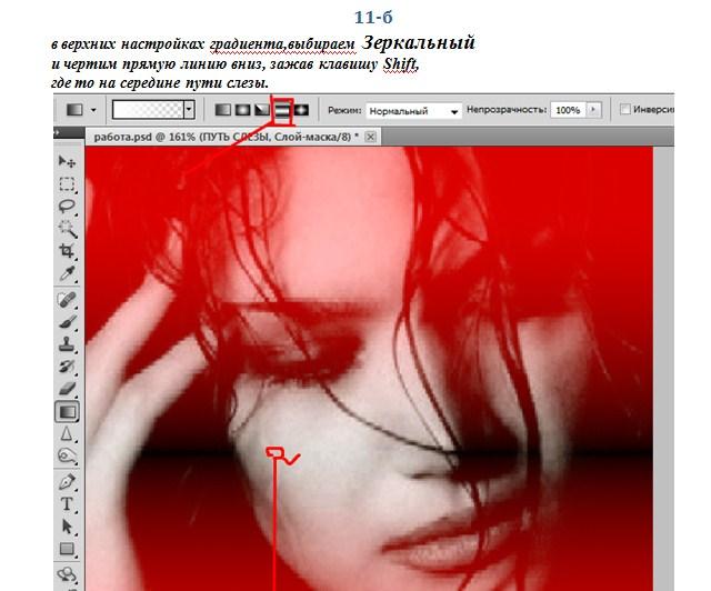 https://img-fotki.yandex.ru/get/40777/231007242.1b/0_114ad8_487c5618_orig