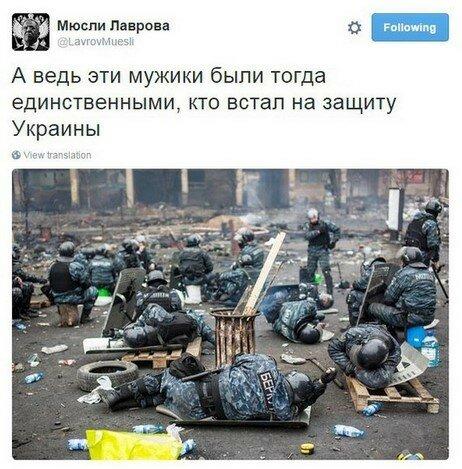 Хроники триффидов:  Начался обратный отсчет. Россия, ЕС и Украина не договорились по вопросу торговли