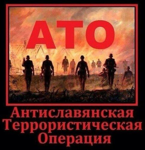 Хроники триффидов: Теперь и ООН увидела трагедию в Одессе в 2014 году
