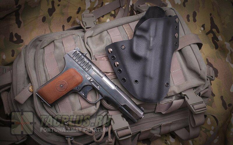 tacplus holster