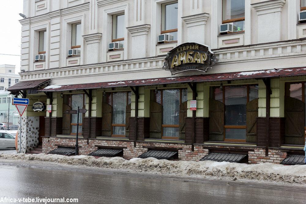 Kazan - food-4175.JPG