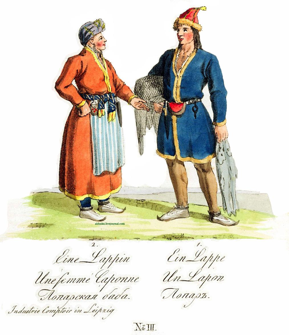 3. Лопарская баба и Лопарь