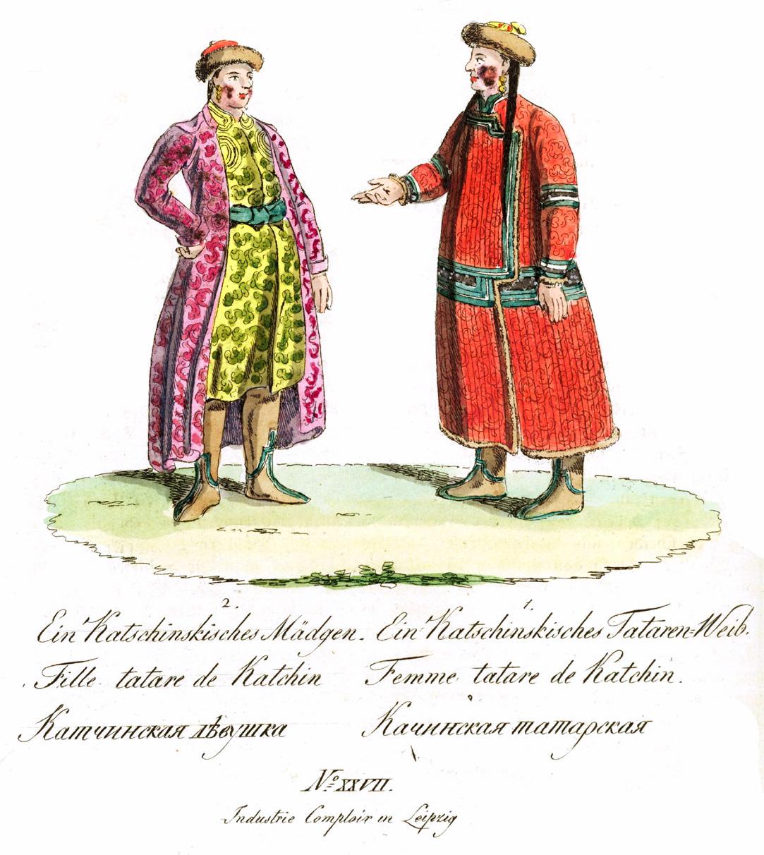 27. Катчинская девушка. Качинская татарская.