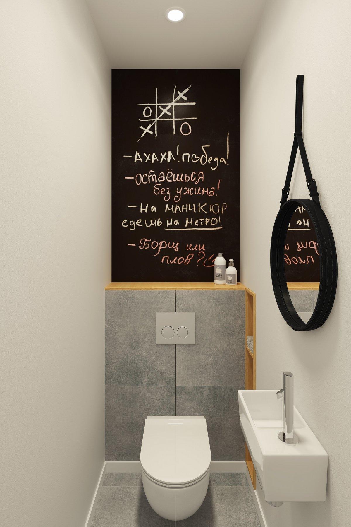 Geometrium, квартира в Химках фото, дизайн интерьера квартиры фото, современный дизайн интерьера фото, дизайн квартиры 70 квадратов