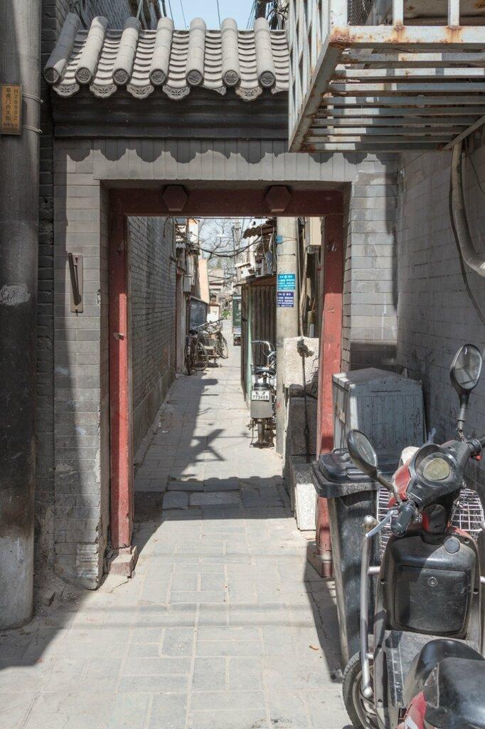 Двор, Пекин