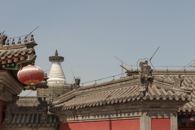 Белая пагода, Пекин