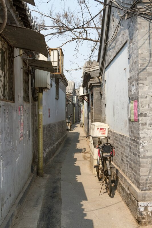 Хутун, Пекин
