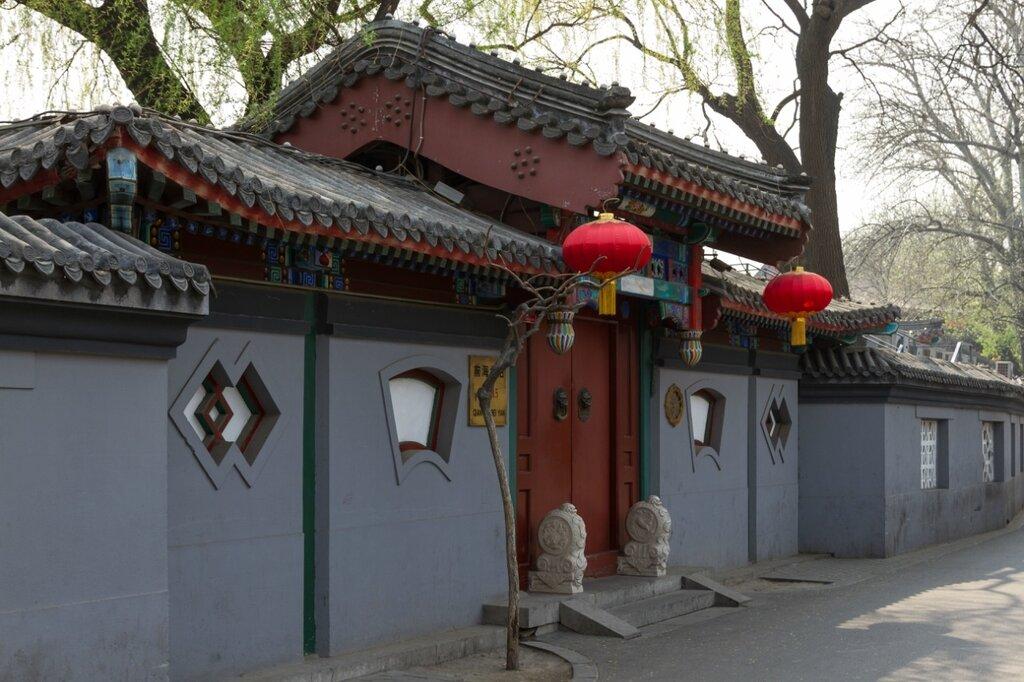 Пекин, сыхэюань