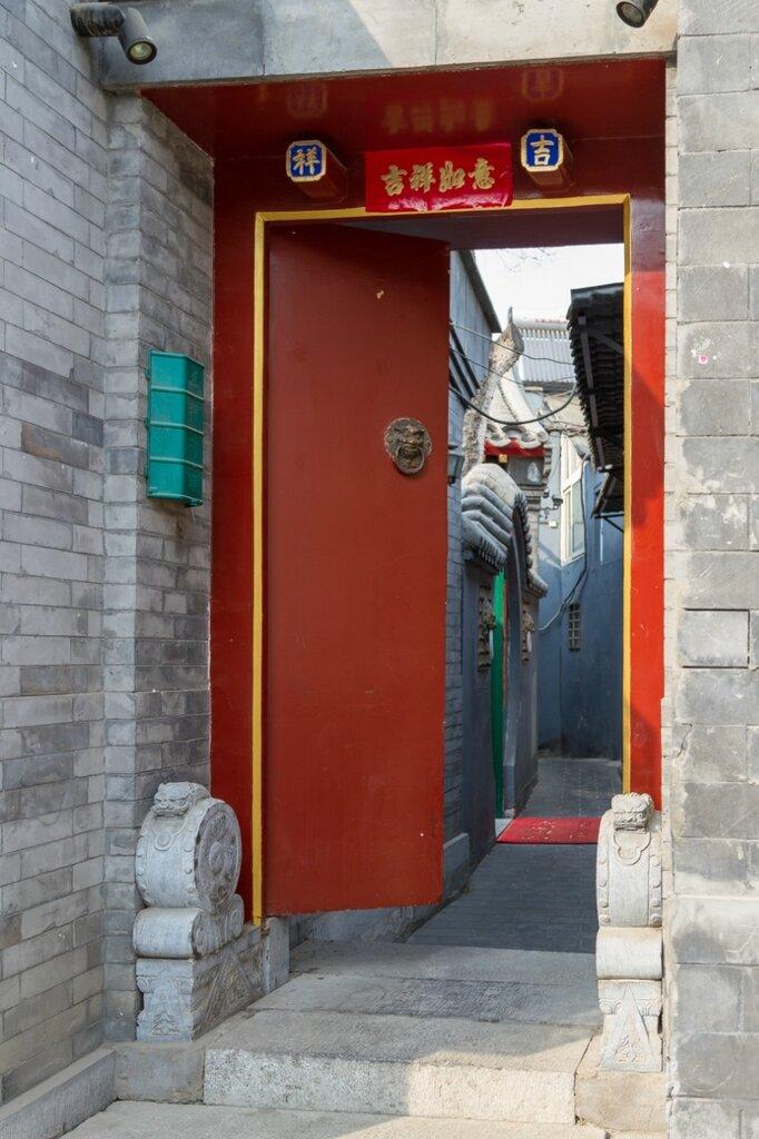 Ворота во двор, Пекин