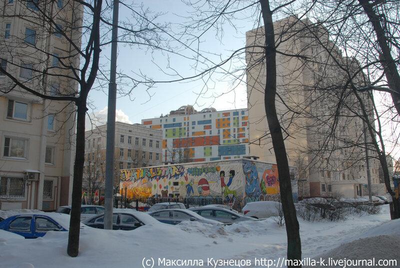 Разноцветная Москва