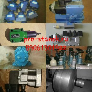 Гидроклапан давления БГ66-35М