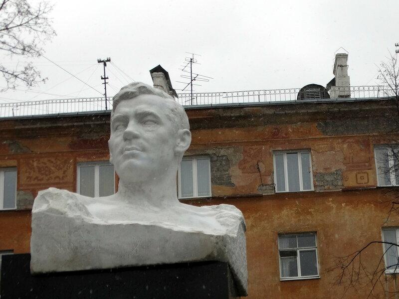 Памятник