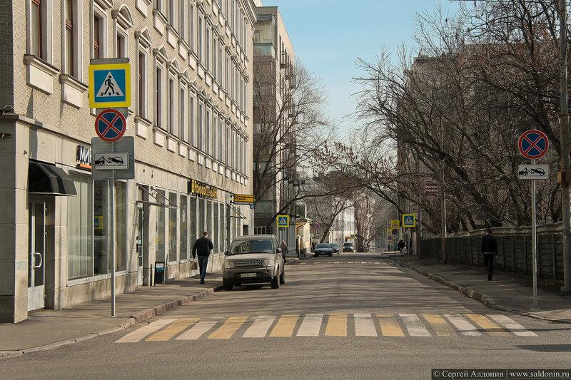 Хилков Переулок