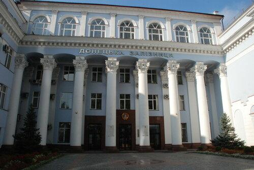 Донецька Залiзниця