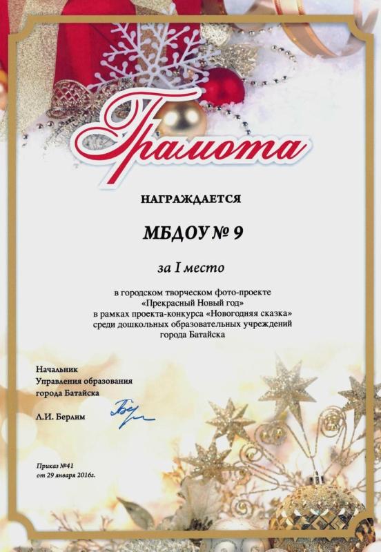 https://img-fotki.yandex.ru/get/40777/84718636.5b/0_1bdac0_bf4cad22_orig