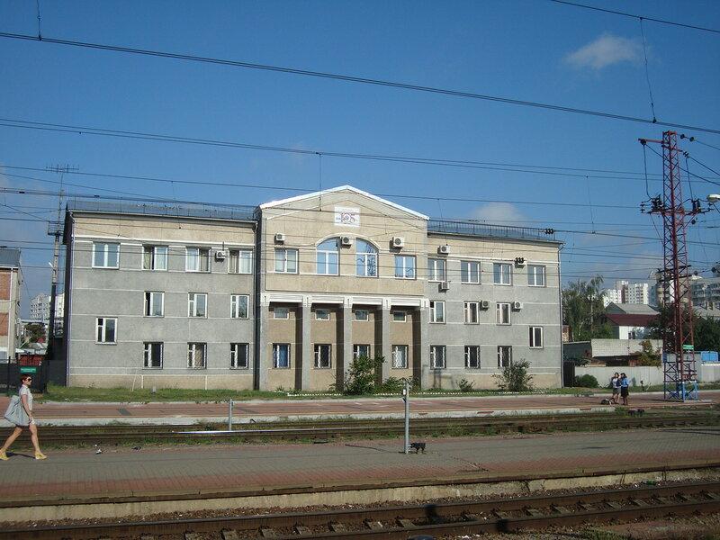 Белгород. Вокзал (2) (2012)