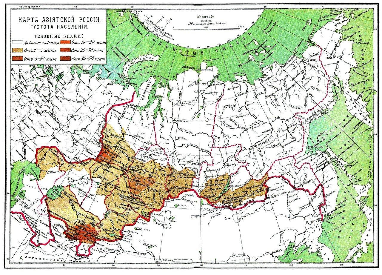 07. Густота населения Азиатской России